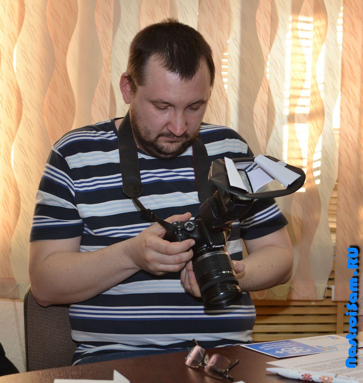 saratov_nss-3g_present-008