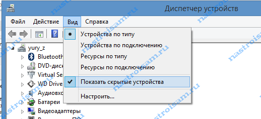 сброс протокола tcp/ip windows 8