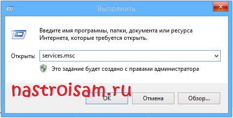 Ошибка 686 при подключении к интернету билайн