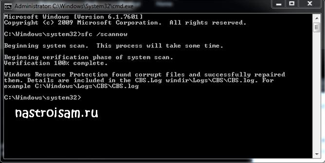 Как восстановить версию ortp.dll