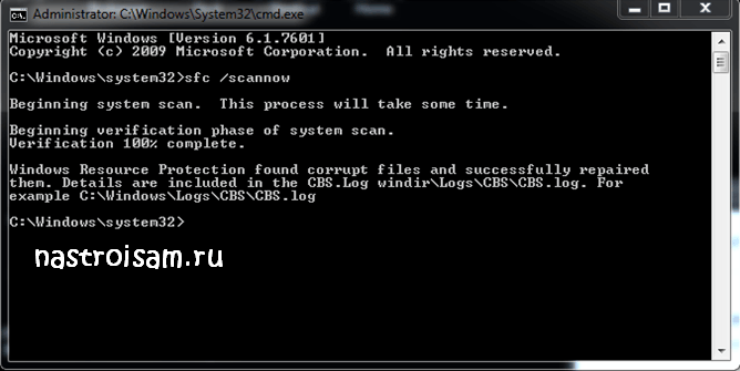 comctl32.dll отсутствует windows 7