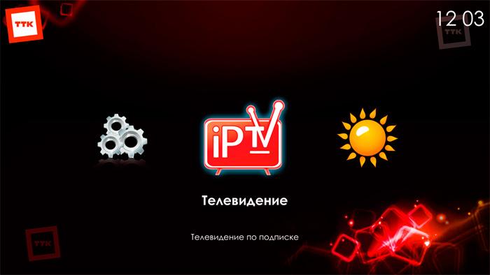 tv-iptv-001