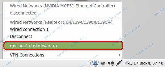 ubuntu-network-manager-pppoe-006