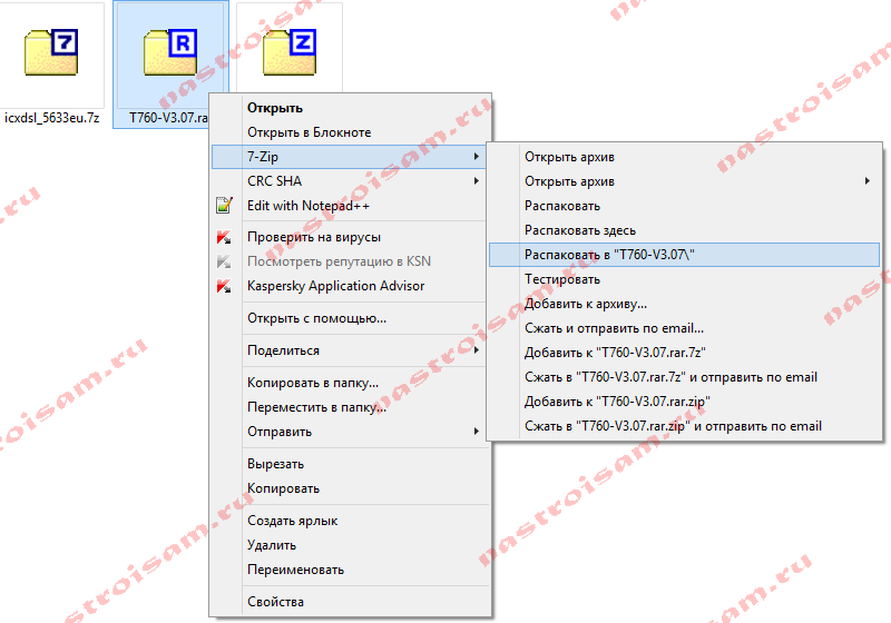 Ultraiso Как Извлечь Файлы