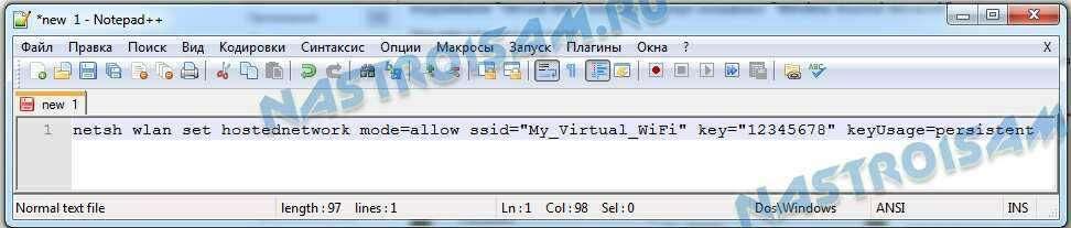 virtual_wifi-01