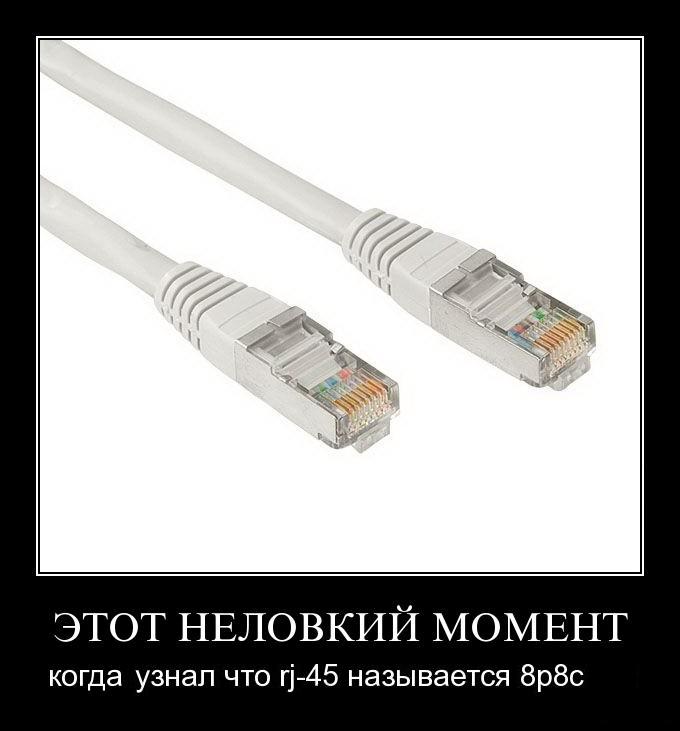 обжать 2-х парный кабель.