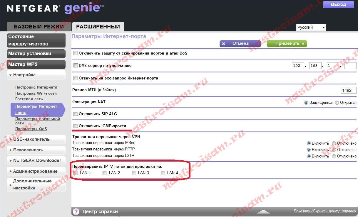 Настройка IPTV на netgear jnr3210
