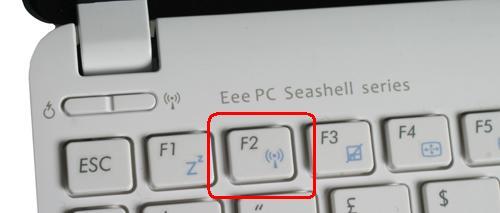 wifi-button-new-4