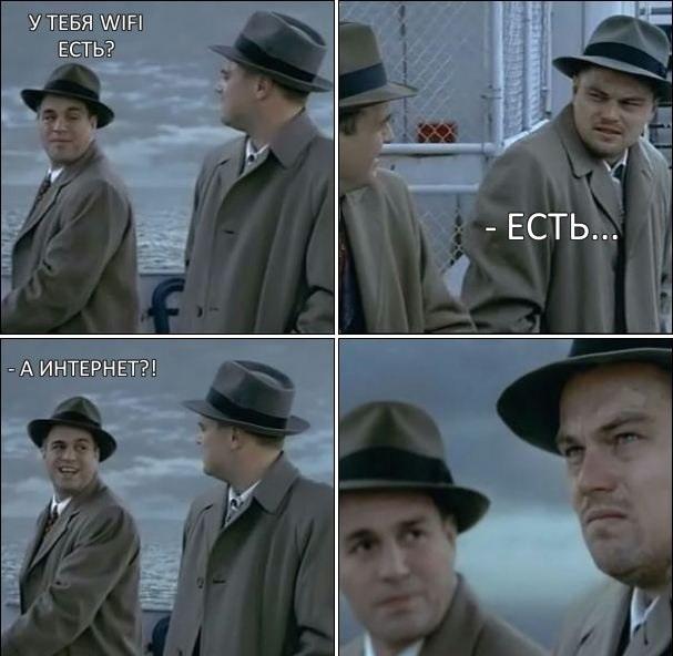 wifi-internet-net