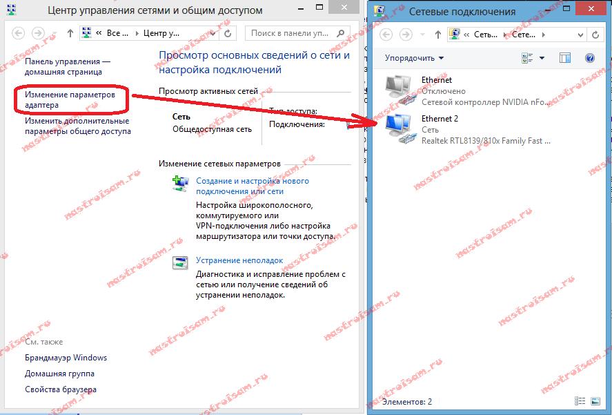 windows 8 зайти 192.168.1.1