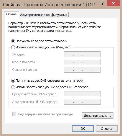 windows-7-8-network