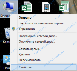 windows-8-recovery-point-1