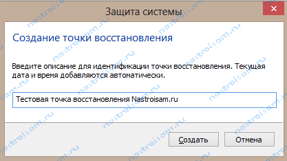 windows-8-recovery-point-4