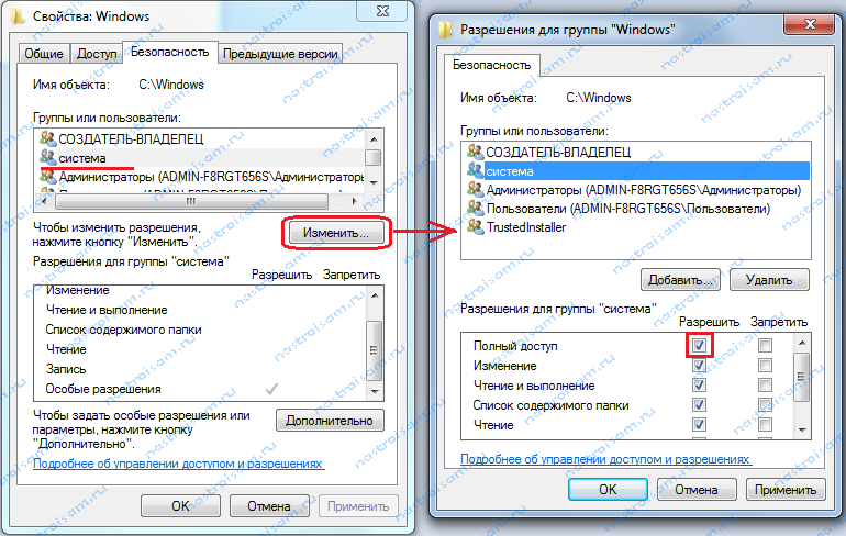 windows-error-711-003