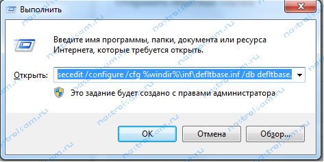 windows-error-711-004