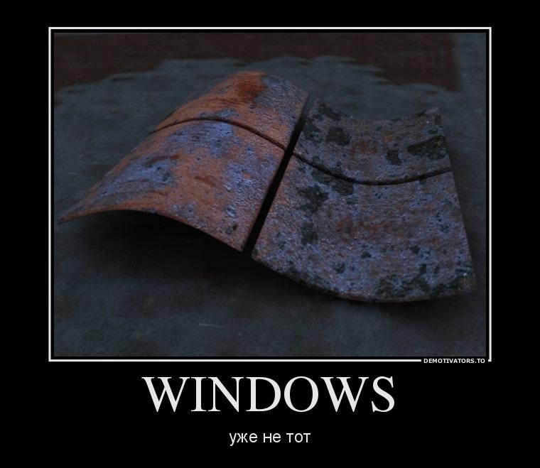 windows-ne-tot