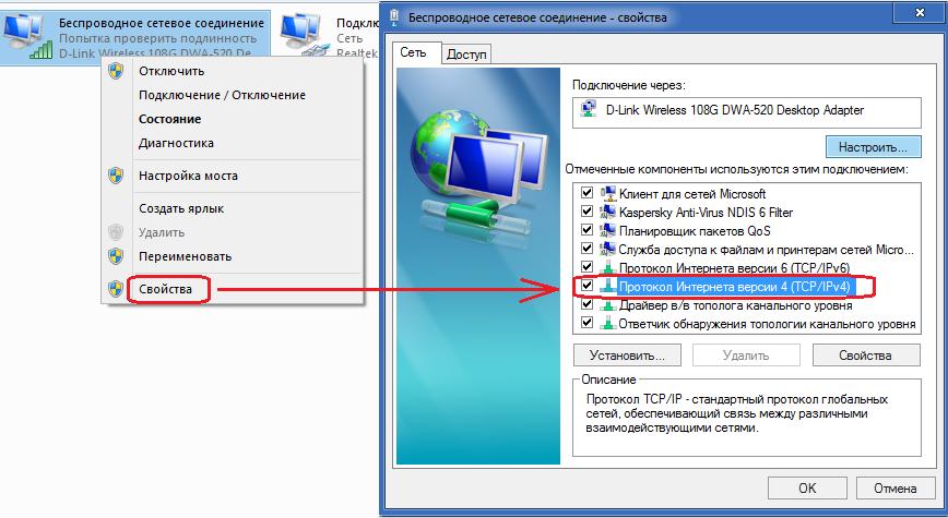 windows-network-wo-internet-002