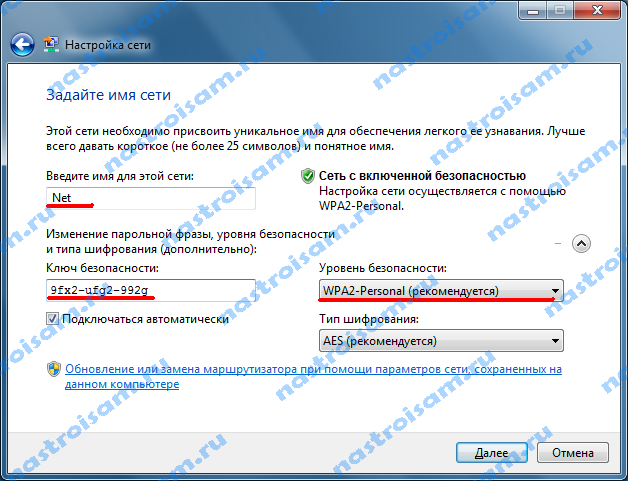 Как настроить wps wi-fi на windows 7 и windows 8