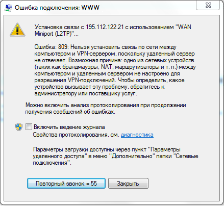 windows_7_error_809