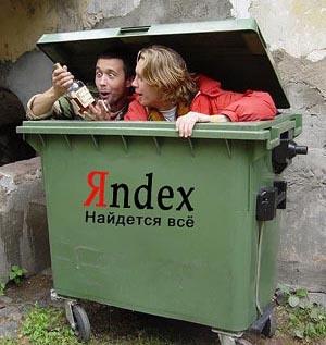 домашние страницы Яндекса