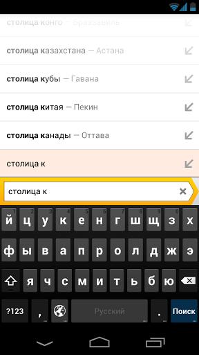 yandex.browser2