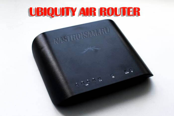 Ubiquity AirRouter