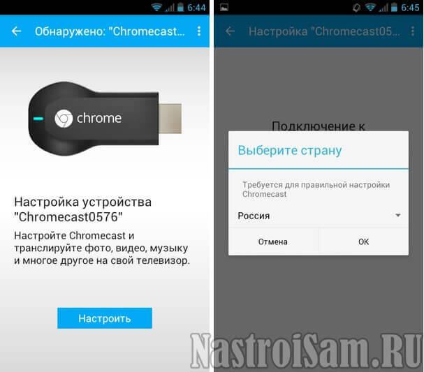 android-chromecast-app-02