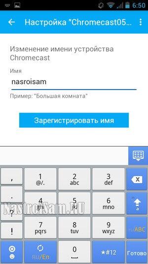 медиаплеер google chromecast отзывы