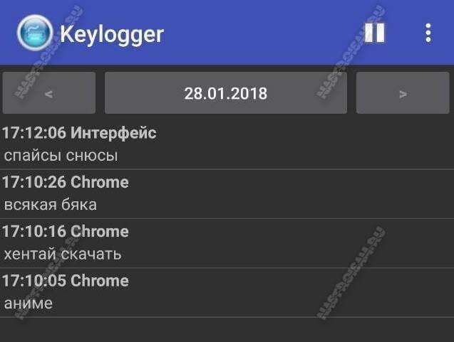 приложение слежка за телефоном ребенка