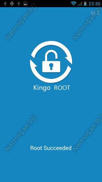 кинго рут права на андроид 4.4.2