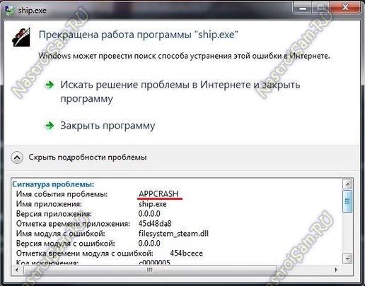 Kernelbase dll ошибка как исправить windows 7.