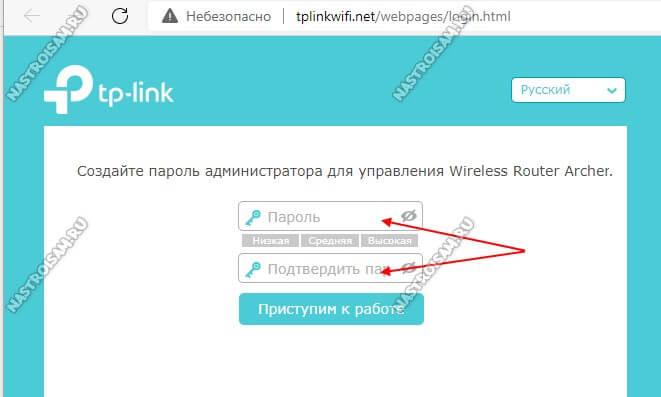 tplinkwifi net 192.168.0.1