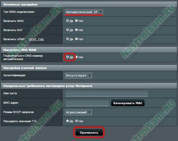 Динамический IP для ростелеком и ттк
