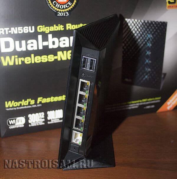 wifi-роутер rt-n56u