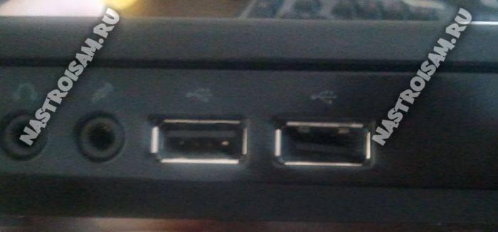 сломан usb порт на ноутбуке