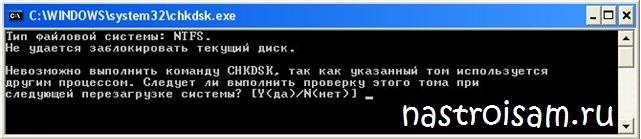 синий экран код ошибки 0x00000050 в Windows xp и Windows 7