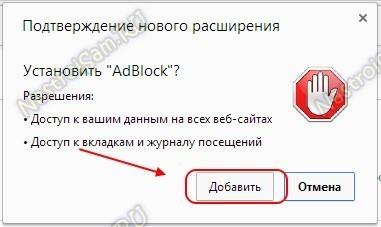 adblock для chrome opera яндекс браузера бесплатно
