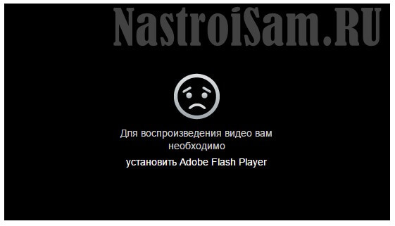 chrome //plugins/adobe flash player включить