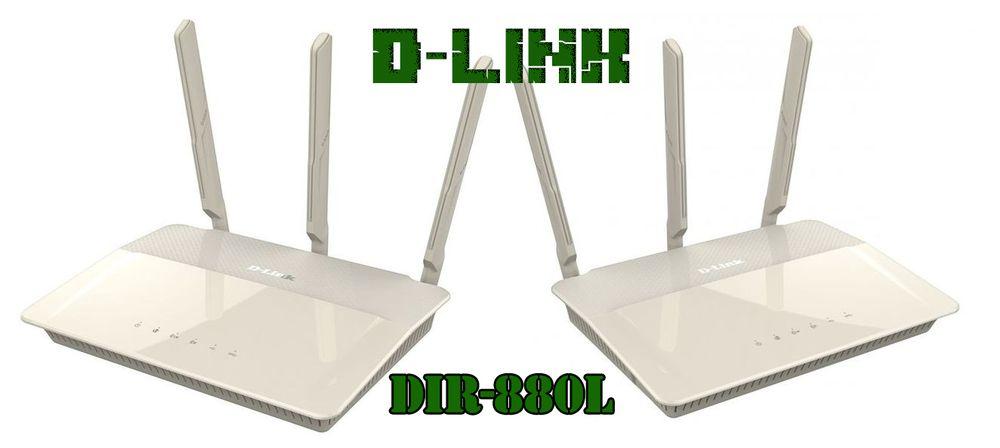 Двухдиапазонный роутер D-Link DIR-880L/A1A