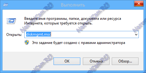 Windows 8 восстановление флешки