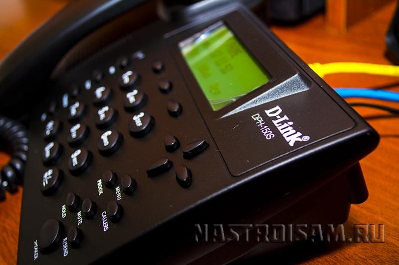 телефон d-link dph-150s
