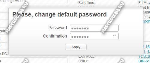 пароль на роутер дир-615