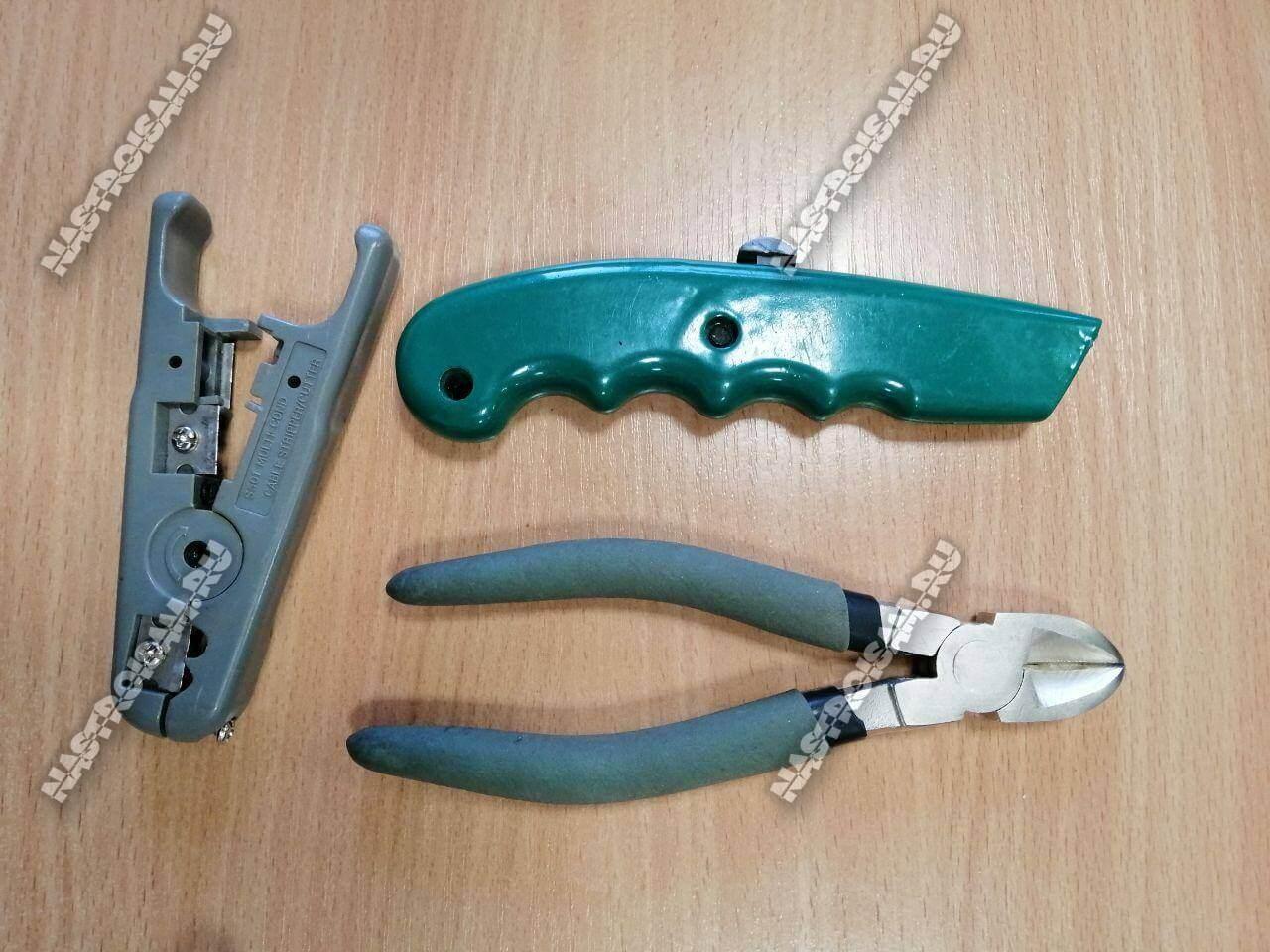 инструмент для разделки и зачистки кабеля