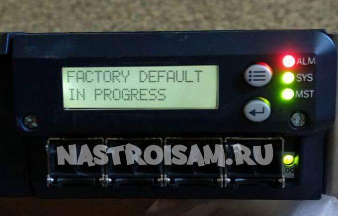Сброс Juniper на заводские настройки | Настройка оборудования