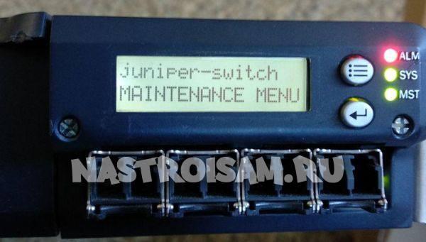 сервисное меню джунипер
