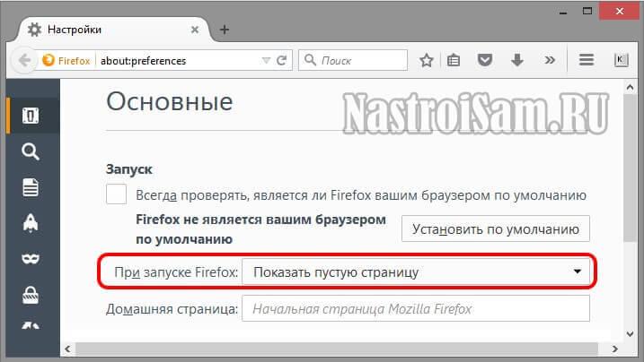 При открытии браузера высвечивается с порно
