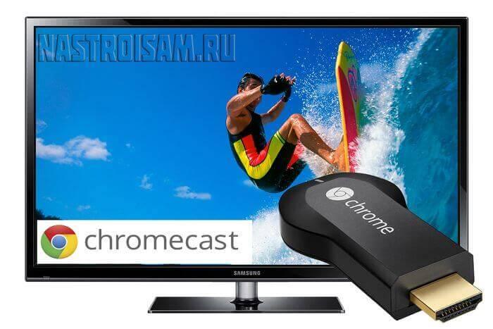 медиаплеер google chromecast h2g2 42