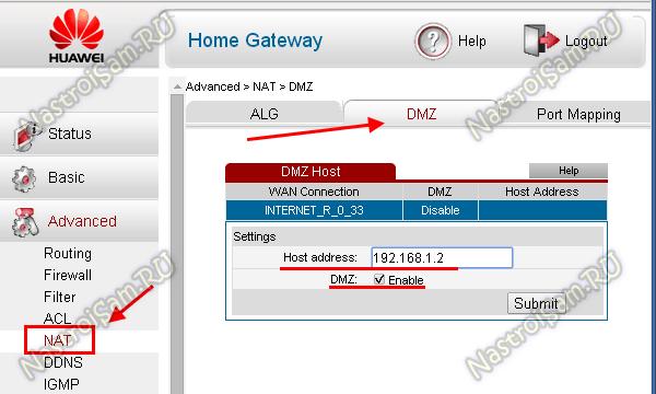 проброс портов huawei hg532e как открыть порты
