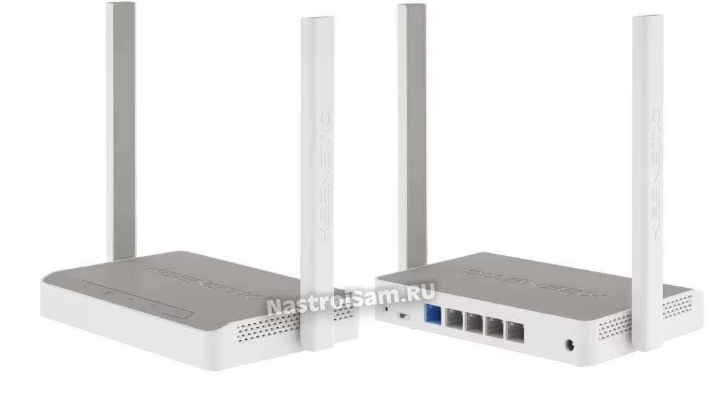 wi-fi роутер для дома zyxel keenetic lite III kn-1310