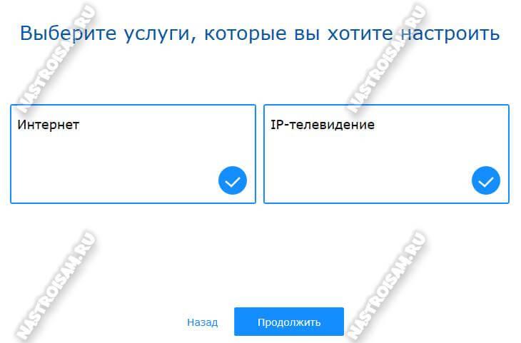 му кинетик интернет и телевидение